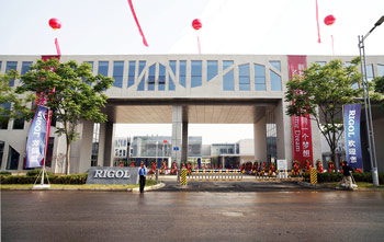Rigol Technologies Opens a New State-of-the-Art Manufacturing and Engineering Campus in Suzhou, China